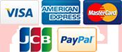 ESTA決済可能クレジットカードブランド